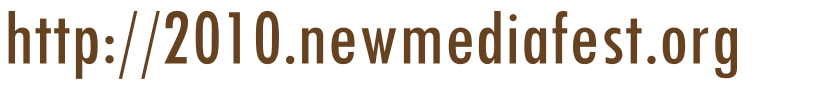 nmfesd2010-link-logo
